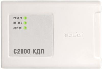 С2000-КДЛ